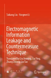 Cover Electromagnetic Information Leakage and Countermeasure Technique