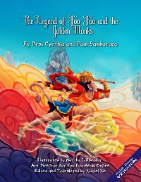 Cover THE LEGEND OF FOO FOO AND THE GOLDEN MONKS IMPERIAL VERSION English/Mandarin