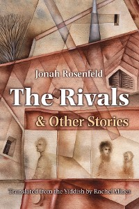 Cover The Rivals and Other Stories