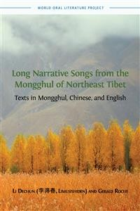 Cover Long Narrative Songs  from the Mongghul of Northeast Tibet