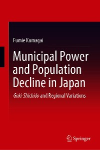 Cover Municipal Power and Population Decline in Japan
