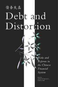 Cover Debt and Distortion