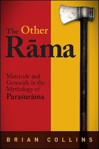 Cover Other Rāma, The