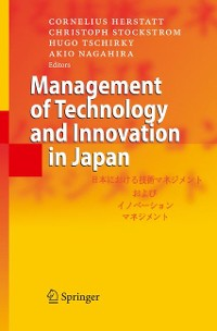 Cover Management of Technology and Innovation in Japan