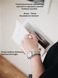 Cover Сопоставительная грамматика русского и турецкого языков