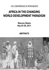 Cover Africa in the Changing World Development Paradigm