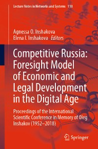 Cover Competitive Russia: Foresight Model of Economic and Legal Development in the Digital Age