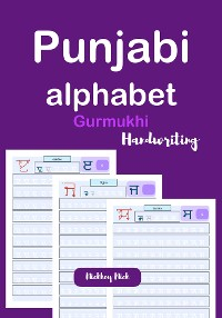 Cover Punjabi Alphabet Handwriting