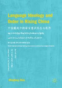 Cover Language Ideology and Order in Rising China