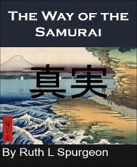 Cover The Way of the Samurai
