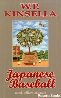 Cover Japanese Baseball