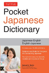 Cover Tuttle Pocket Japanese Dictionary