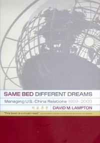 Cover Same Bed, Different Dreams