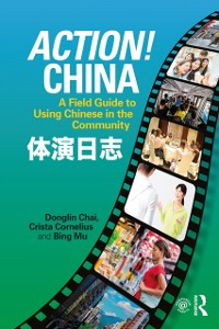Cover Action! China