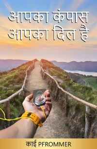 Cover Your Heart is your purpose: Language Hindi