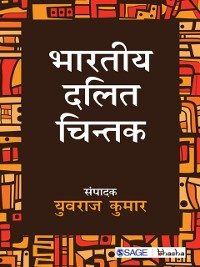 Cover Bhaartiya Dalit Chintak