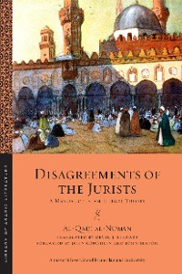 Cover Disagreements of the Jurists
