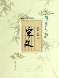 Cover Literary Classics