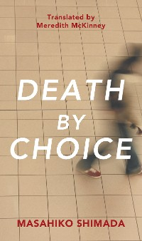 Cover Death By Choice