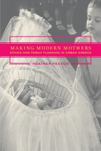 Cover Making Modern Mothers