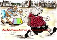 Cover Hippolyte, l'hippopotame qui a la frousse du tam-tam