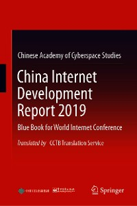 Cover China Internet Development Report 2019