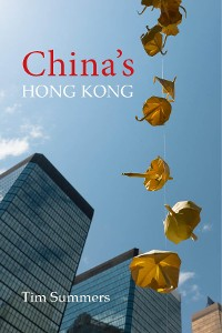 Cover China's Hong Kong