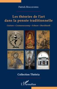 Cover Les theories de l'art dans la pensee traditionnelle - guenon