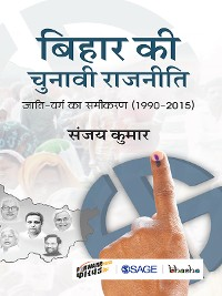 Cover Bihar Ki Chunavi Rajniti