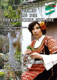 "Cover ""Перли от българския фолклор""""Perli ot balgarskiya folklor"""