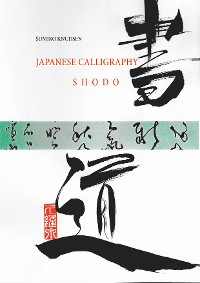 Cover Japanese Calligraphy