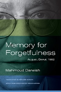 Cover Memory for Forgetfulness