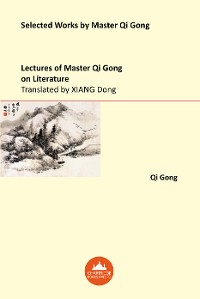 Cover Lectures of Master Qi Gong on Literature