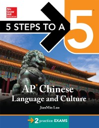 Cover 5 Steps to a 5 Chinese Language and Culture 2015 (BOOK FOR SET)