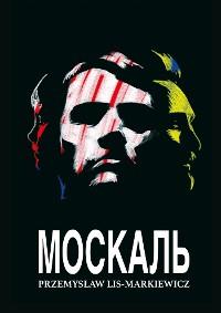 Cover Москаль