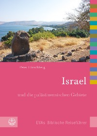 Cover Israel