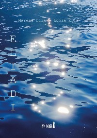 Cover Eliadi. Imaginal poetry notebooks