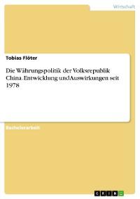 Cover Die Währungspolitik der Volksrepublik China. Entwicklung und Auswirkungen seit 1978