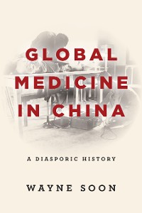 Cover Global Medicine in China