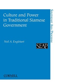 Cover Culture and Power in Traditional Siamese Government