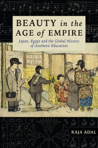 Cover Beauty in the Age of Empire