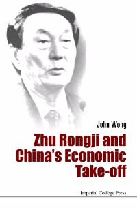 Cover Zhu Rongji And China's Economic Take-off