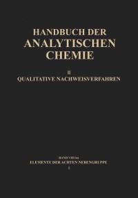 Cover Elemente der Achten Nebengruppe I