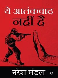 Cover Yeh Aatankvaad Nahin Hai / ये आतंकवाद नहीं है