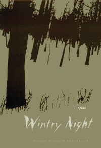 Cover Wintry Night