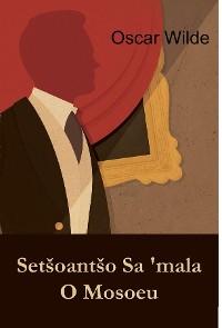 Cover Setšoantšo Sa 'mala O Mosoeu