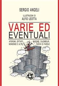 Cover Varie ed eventuali