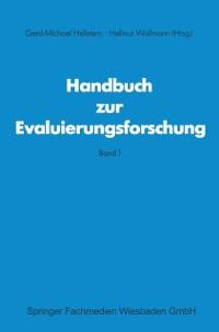 Cover Handbuch zur Evaluierungsforschung