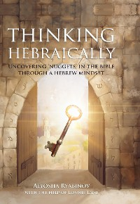 Cover Thinking Hebraically