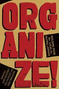 Cover Organize!